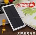 jumbo solar mobile power bank charging treasure metal 6