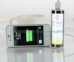燈箱廣告機移動電源 吸盤充電寶