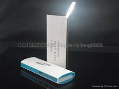 照明燈移動電源  足12000毫安充電寶