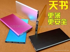 Mumbo-jumbo mobile power book mobile power foot 8000 Ma