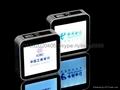 The digital photo frame, mobile power charging treasure cube 2