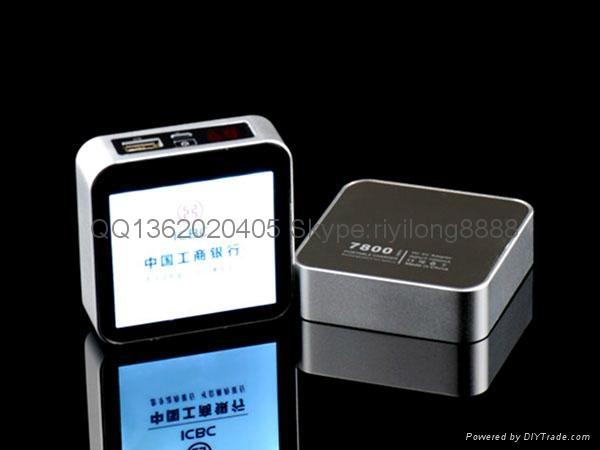 The digital photo frame, mobile power charging treasure cube 4