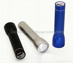 手电筒移动电源 强光充电宝