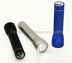 Flashlight mobile power