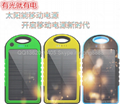 Solar energy mobile power supply with camping lamp 5