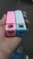 The cigarette lighter lighter mobile