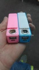 The cigarette lighter lighter mobile power mobile power