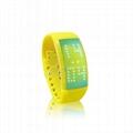 智能手环 3D计步器手表【新款】 7