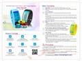智能手环 3D计步器手表【新款】 9