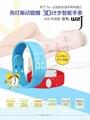 智能手环 3D计步器手表【新款】