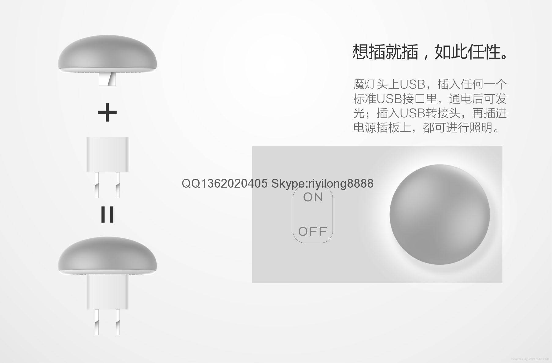 Small desk lamp type mobile power supply 1