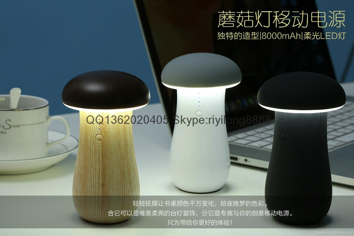 Small desk lamp type mobile power supply 10