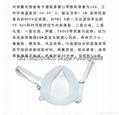 智能电动送风增氧防雾霾口罩 电动防雾霾口罩