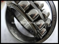 SKF 22212E Spherical roller bearing 5