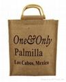 Jute tote bag, recycled shopping bag, tote bag jute