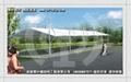自行车棚膜结构-厚朴专业制作 1