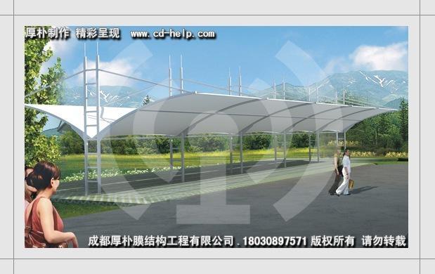 自行车棚膜结构-厚朴专业制作 2