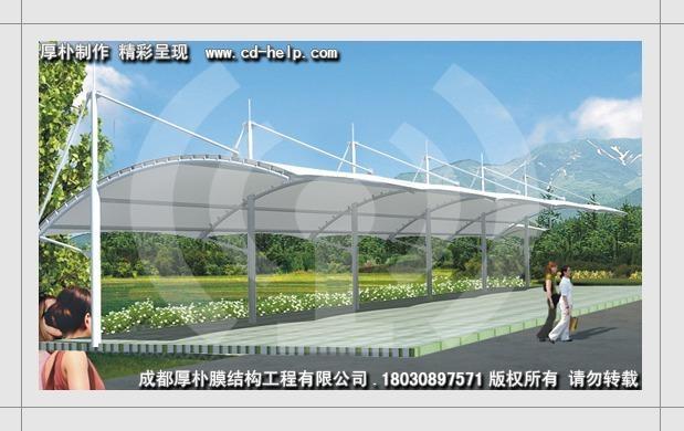 自行车棚膜结构-厚朴专业制作 3
