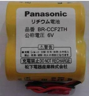 松下BR-CCF2TH6V FANUC电池 1