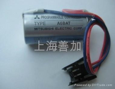 原装三菱锂电池A6BAT 1