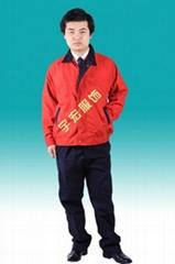 中山冬季厂服