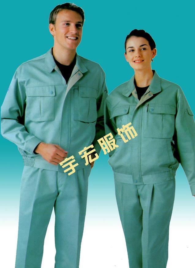 中山冬季廠服 3