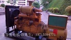 深圳二手上柴股份150KW發電機