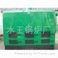 水王锅炉 2