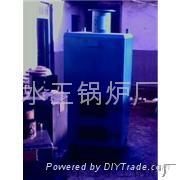 燃气锅炉 3