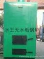热水锅炉 1