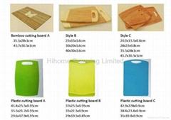 Cutting board- bamboo, plastic