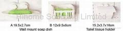 Wall mount soap dish, tissue holder