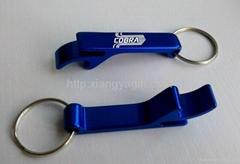 Best Sales Blue Bottle Opener Key Chain