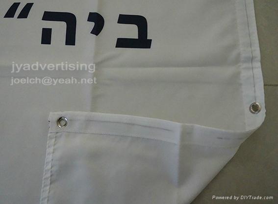 5pcs, Custom Print Flying Flags, Company Logo Polyester Flag (free shipping) 2