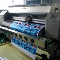 Hefei Jingyi Image Printing Co.,Ltd.