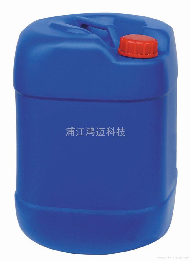 柴油脱胶增亮剂 1