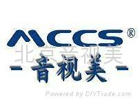北京音视美电子设备有限公司