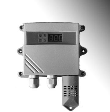 庫房環境濕度傳感器價格 1