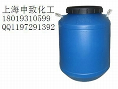 抗輻射織物整理劑