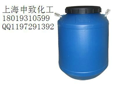 涤纶织物耐久性阻燃剂 1