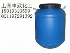 腈綸增白劑