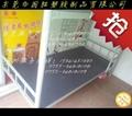 宿舍床板 4