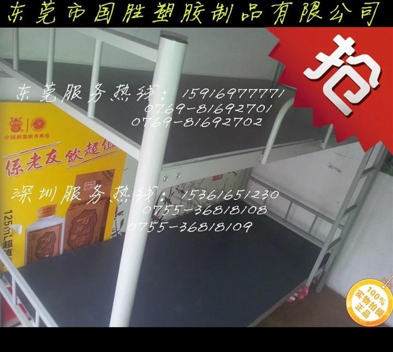 宿舍床板 3