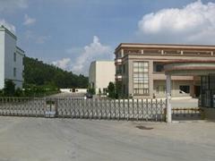 Guangdong Digital Printing