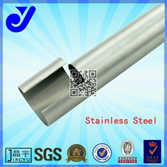 Diameter 28mm stainless  steel  Pipes for storage rack