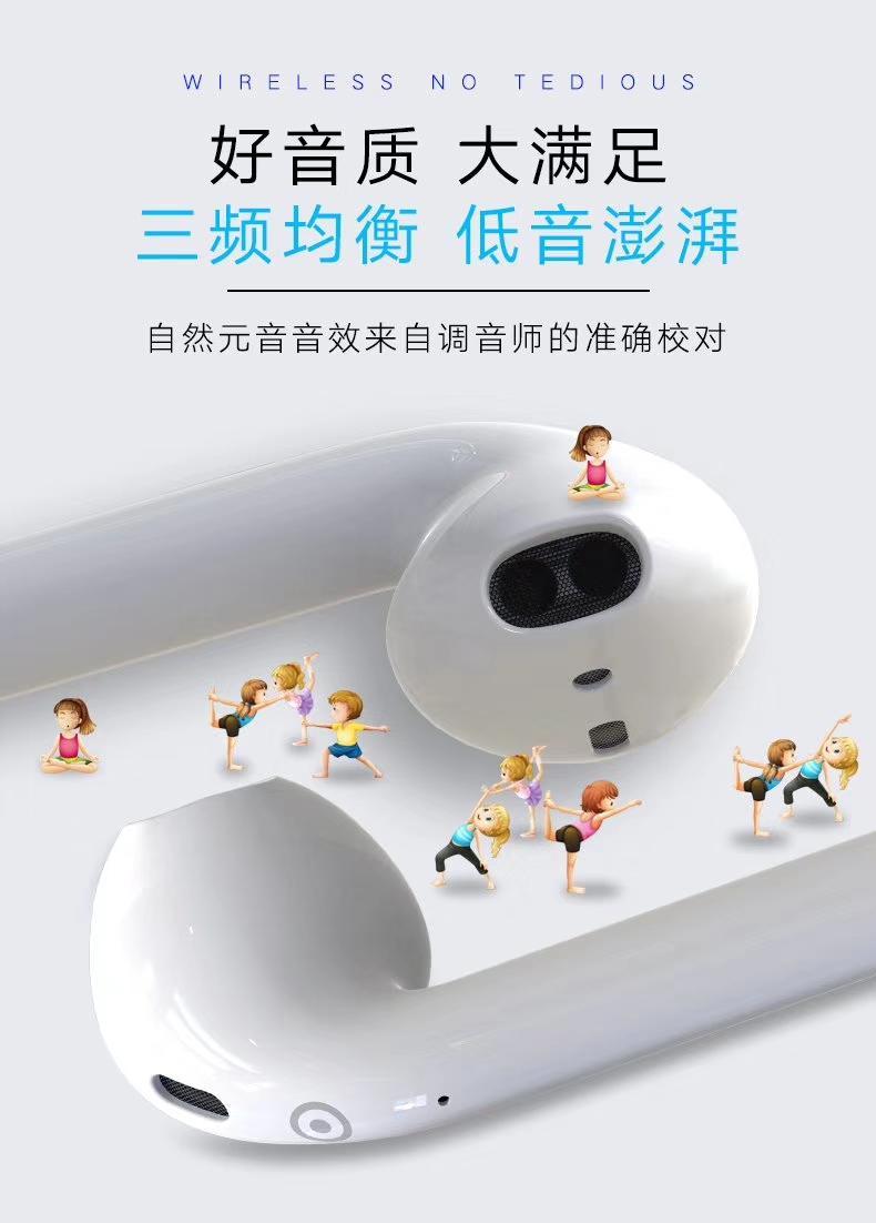 Airpods苹果无线蓝牙耳机 5
