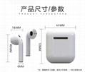 Airpods苹果无线蓝牙耳机 4