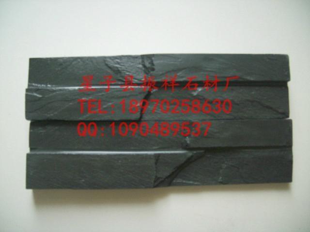 江西黑色文化石板岩 2