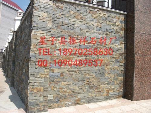 江西黑色文化石板岩 5