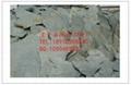 厂家直销天然青石乱板乱型碎拼板岩不规则青石板公园铺路文化石 2